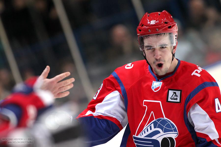 Хоккей КХЛ Регулярный чемпионат Игра номер 252 09 окт